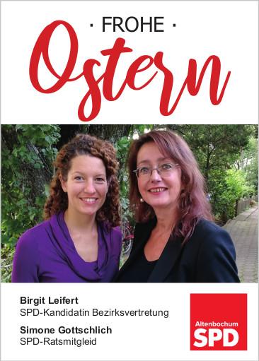 Simone Gottschlich und Birgit Leifert Ostern 2020